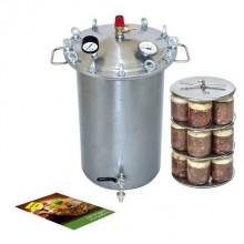 Автоклав – возврат к натуральному производству консервов